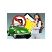 Логотип компании «Приоритет-Авто»