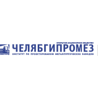 Логотип компании «ЧЕЛЯБГИПРОМЕЗ»