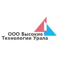 Логотип компании «Высокие Технологиии Урала»