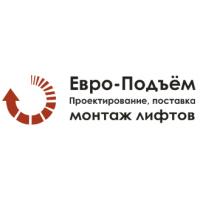 Логотип компании «Евро-Подъём»