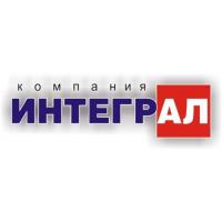 Логотип компании «Компания Интеграл»
