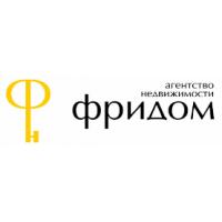 Логотип компании «Фридом»
