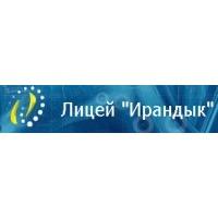 Логотип компании «Лицей Ирандык»