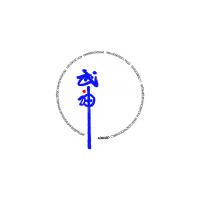 Логотип компании «Федерация Айкидо Ставропольского края»