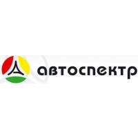 Логотип компании «Автоспектр»