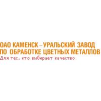 Логотип компании «Каменск-Уральский завод по обработке цветных металлов (КУЗОЦМ)»