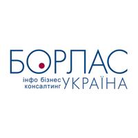 Логотип компании «Борлас Украина»