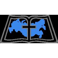 Логотип компании «Объединение церквей ЕХБ Астраханской и Волгоградской областей»