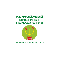 Логотип компании «Балтийский институт психологии»