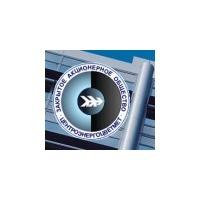 Логотип компании «Центроэнергоцветмет»