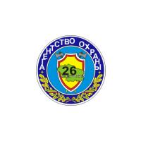 """Логотип компании «Агентство охраны """"26 РЕГИОН""""»"""