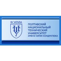 Логотип компании «Полтавский национальный технический университет им. Кондратюка»