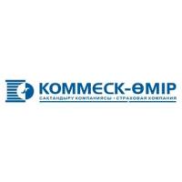 Логотип компании «Страховая Компания Коммеск-Өмір»