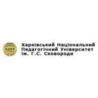 Логотип компании «Харьковский национальный педагогический университет им. Г. С. Сковороды (ХНПУ)»