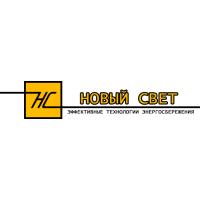 Логотип компании «Новый свет»