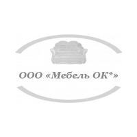 Логотип компании «Мебель ОК*»