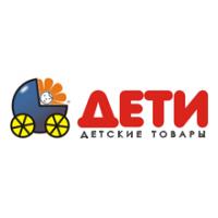 Логотип компании «ДЕТИ»