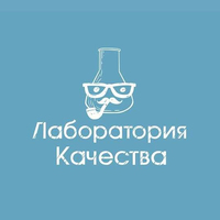 Логотип компании «Лаборатория Качества»