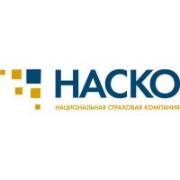 Логотип компании «Национальная Страховая Компания (НАСКО)»