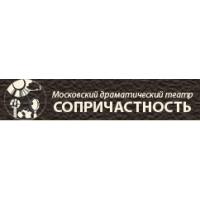 Логотип компании «Московский драматический театр Сопричастность»