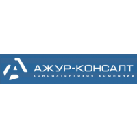 Логотип компании «Ажур-Консалт»