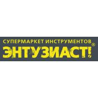 Логотип компании «ГК Энтузиаст»