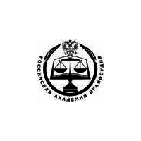 Логотип компании «Российская академия правосудия (РАП)»