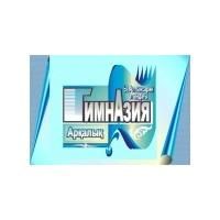 Логотип компании «Гимназия им. Ы. Алтынсарина»