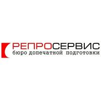 Логотип компании «РепроСервис»