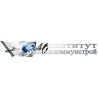 Логотип компании «Институт Тюменькоммунстрой»