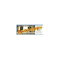 Логотип компании «Арт-Модерн ООО»
