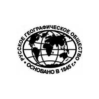 Логотип компании «Русское географическое общество ( Пензенское региональное отделение )»
