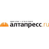 Логотип компании «ИД Алтапресс»