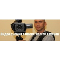 Логотип компании «Видеосъёмка свадеб в Омске»