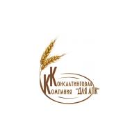 """Логотип компании «Консалтинговая компания """"Для АПК""""»"""