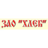 Логотип компании «Хлеб»