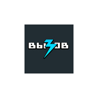 Логотип компании «Вызов»
