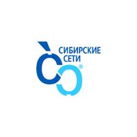 Логотип компании «Сибирские Сети»