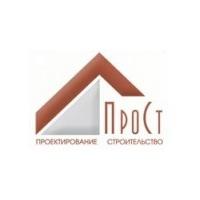 Логотип компании «Прост»