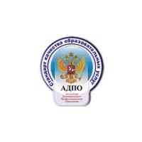 Логотип компании «Ассоциация организаций Делового и Профессионального Образования»