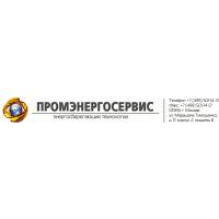 Логотип компании «ПромЭнергоСервис»