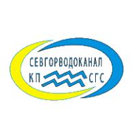 Логотип компании «Севгорводоканал»