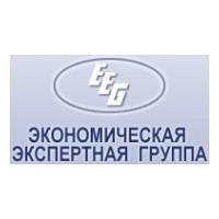 Логотип компании «Экономическая экспертная группа»