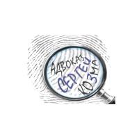 Логотип компании «Кабинет Адвоката Сергей Козма»