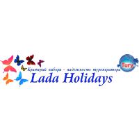 Логотип компании «Лада Холидэйз»