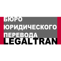 Логотип компании «ЛигалТран»