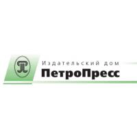 Логотип компании «Петропресс»