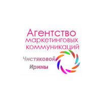 Логотип компании «Агентство маркетинговых коммуникаций Чистяковой Ирины»