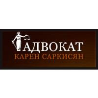 Логотип компании «Вторая Московская городская коллегия адвокатов»