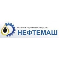 Логотип компании «Нефтемаш»